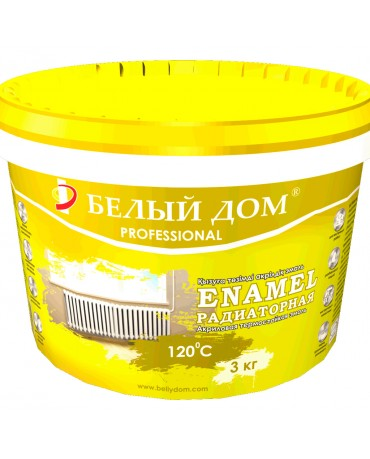ENAMEL радиаторная