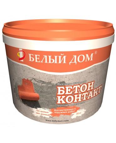 БЕТОН-КОНТАКТ