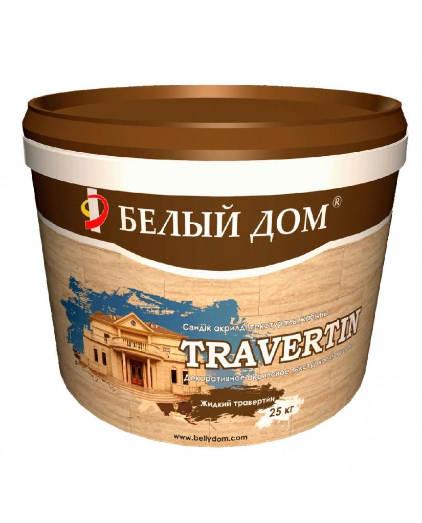 TRAVERTIN Натуральный